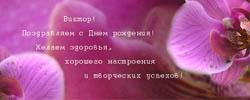 3rau4oxj3W.jpg