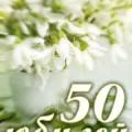 cHCFUfuW62.jpg